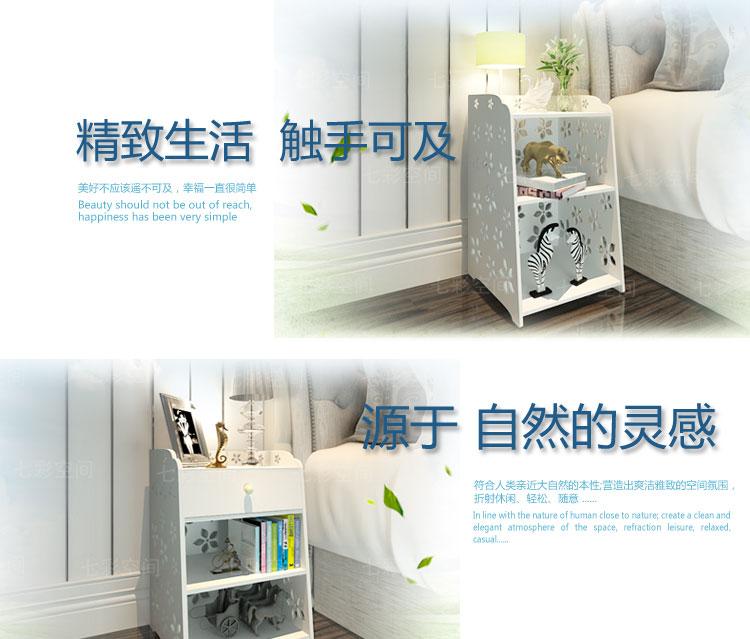 现代简约储物柜卧室收纳柜雕花整理架七彩空间系列 不带抽屉高50*宽30 组装