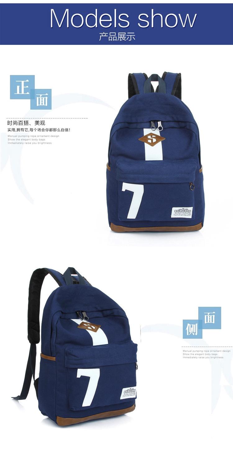 生活驿站韩版时尚帆布双肩包 流行字母7号数字中学生书包男女旅行背包图片