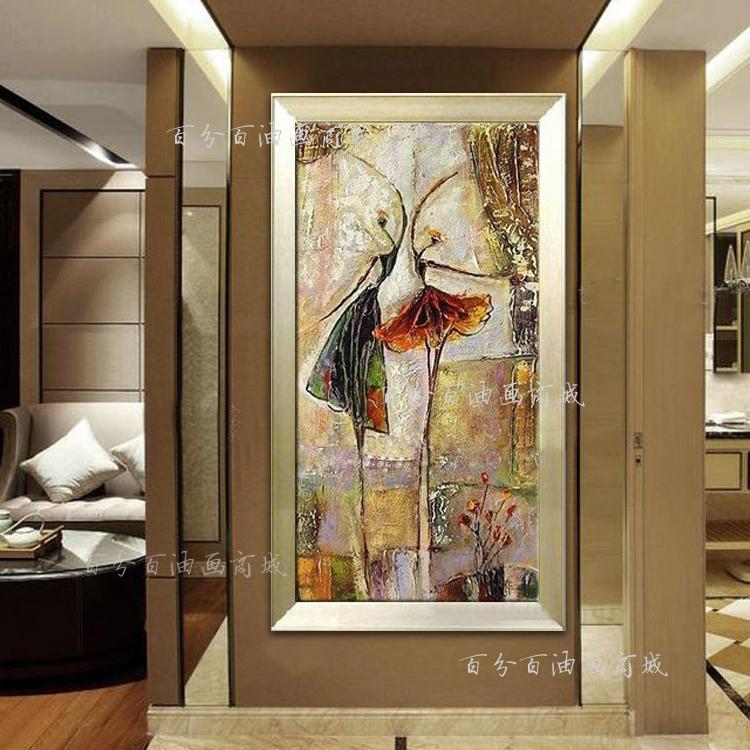 欧式手绘油画抽象芭蕾舞装饰画客厅卧室玄关走廊舞蹈室竖版挂画 银色