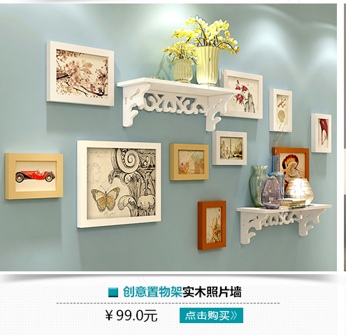 全悦美式风情照片墙 创意鹿头相框组合相片墙 黑白 送