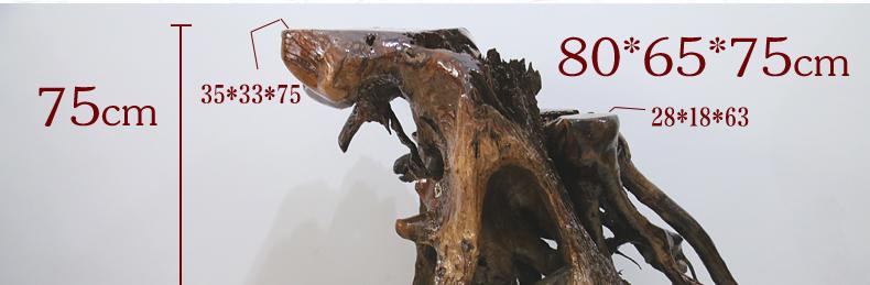 典艺阁金丝楠木根雕花架盆景架自然实木树根底座枯木花架客厅摆件