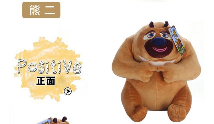 正版熊出没毛绒玩具熊大熊二光头强毛毛吉吉国王毛绒玩具松鼠蹦蹦公