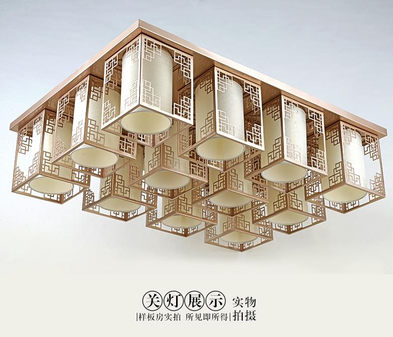 凡丁堡新中式吸顶灯客厅灯餐厅卧室灯古典长方形顶灯6670 4头图片