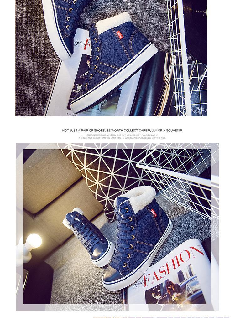 2016新款高帮帆布鞋女韩版女生棉鞋加绒保暖学生牛仔女鞋 深蓝 35