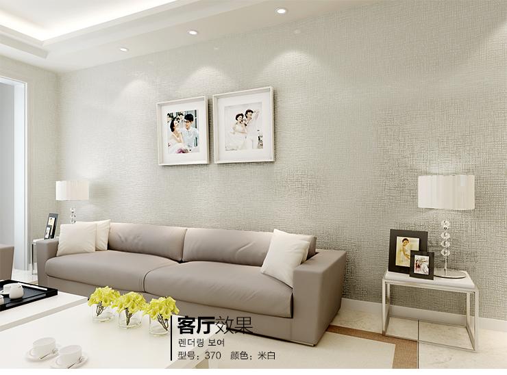 纯色卧室客厅无纺布壁纸