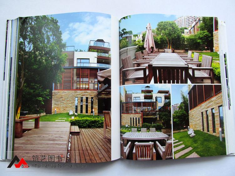 别墅庭院设计ii 私家花园 庭园 景观设计 图书