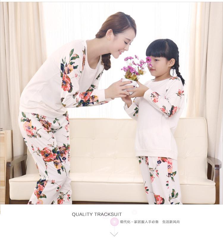春秋季新款纯棉卡通休闲可爱母女亲子睡衣家庭装长袖家居服套装 妈妈