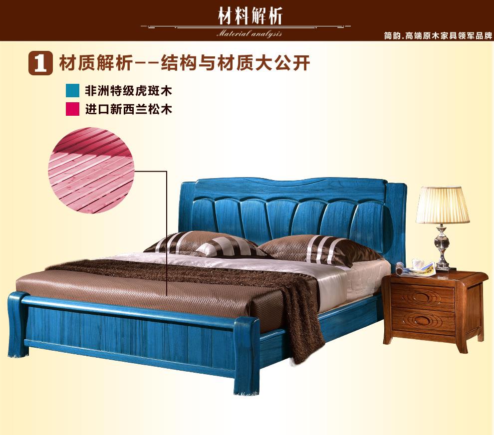 简约新中式床新中式榆木床图片5