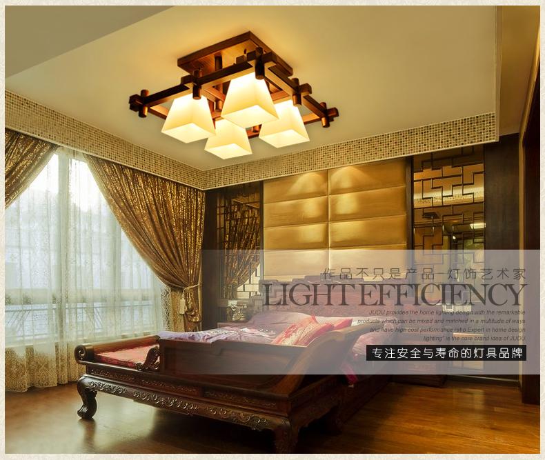 居度中式吸顶灯长方形实木灯具客厅灯大厅灯大灯新中式美式仿古主卧室图片