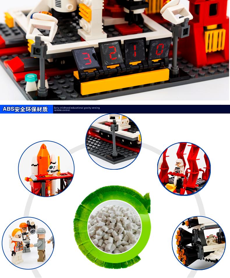 古迪积木玩具乐高拼装航天系列塑料拼插飞机火箭儿童组装军事模型