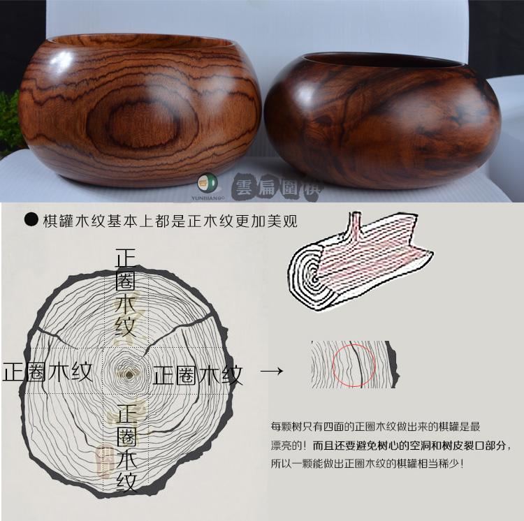 云扁围棋罐红酸枝独木实木棋罐容量大手工制作围棋
