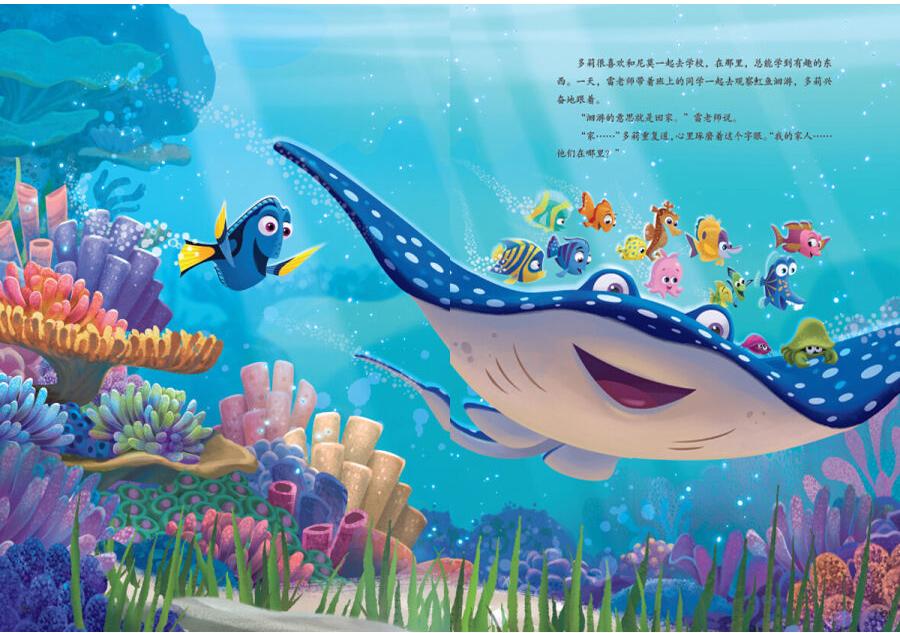 海底总动员-尼莫和多莉的故事(迪士尼官方绘本完整版)幼儿童卡通图画