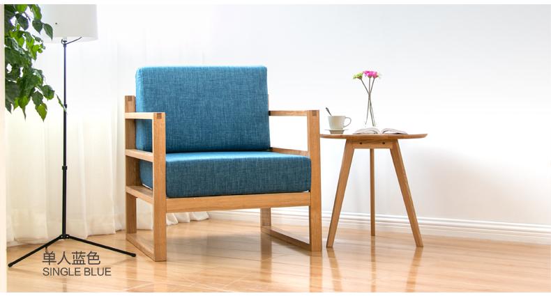 纯实木沙发 橡木布艺沙发 单人双人三人沙发组合 小户型卧室家具 原木