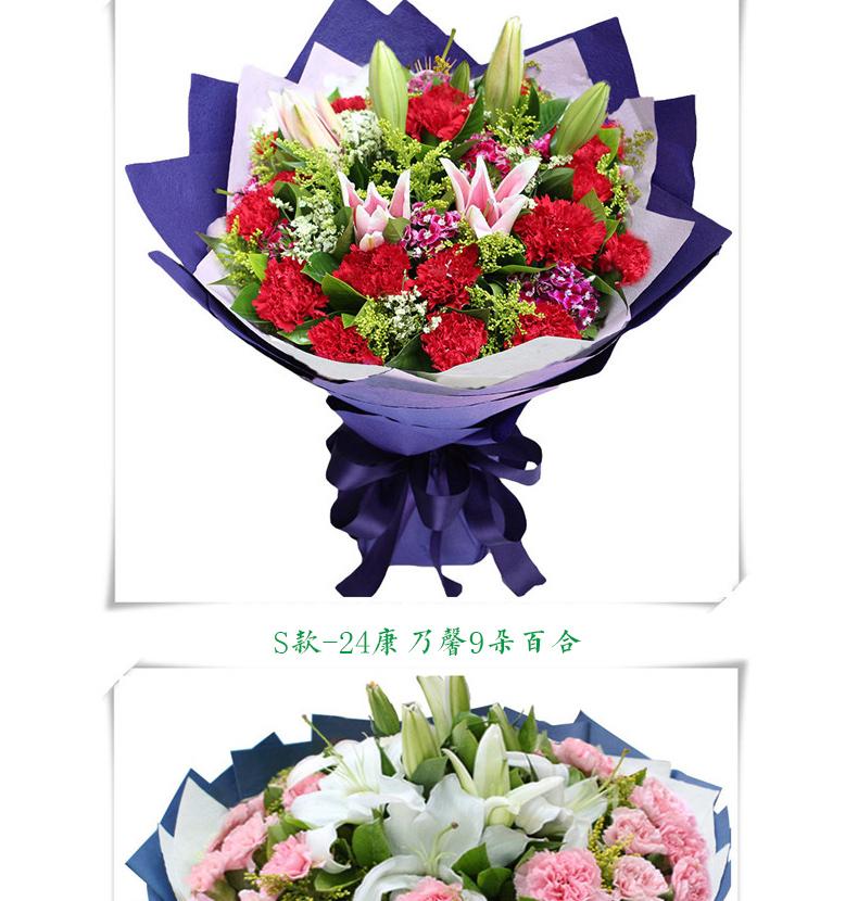 母亲节鲜花速递康乃馨礼盒送长辈老师妈妈生日北京广州深圳成都武汉