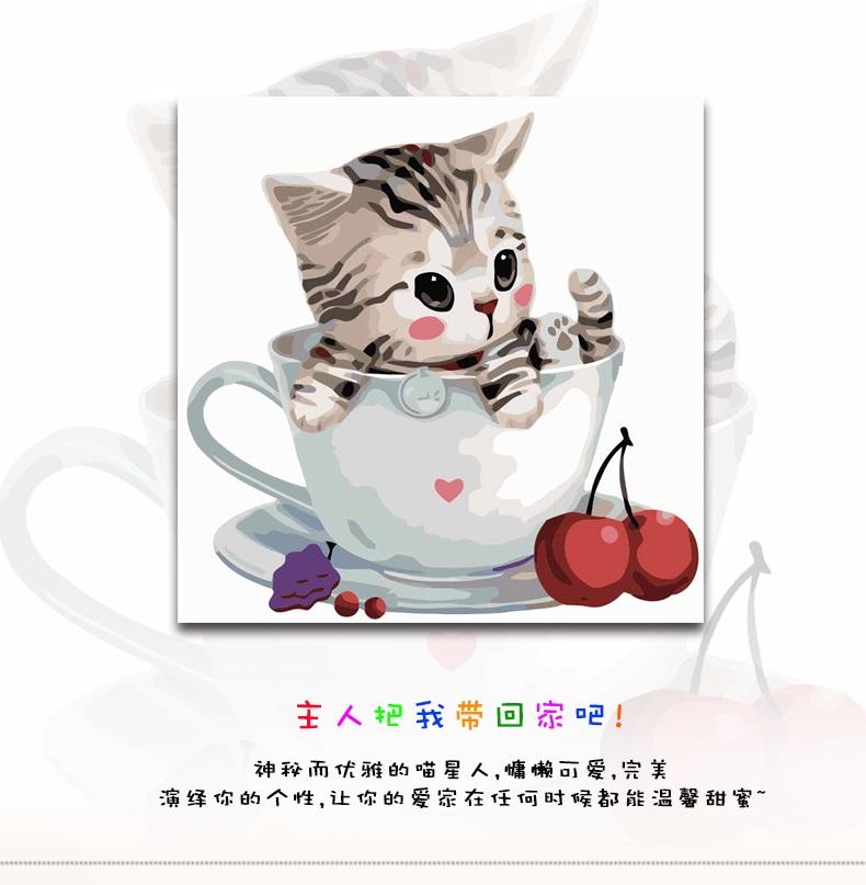 手绘杯子卡通猫