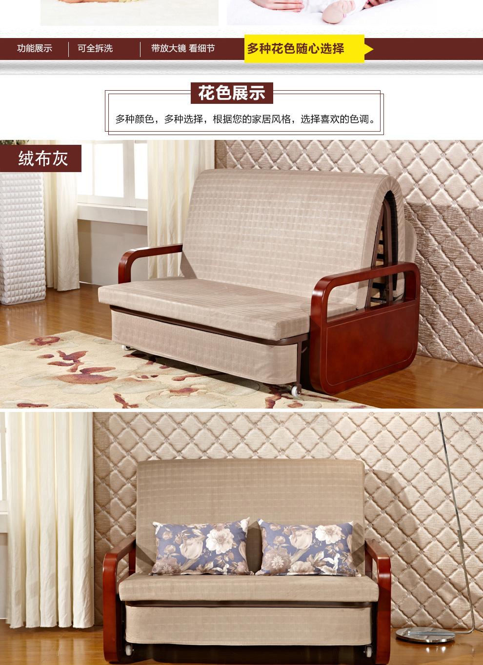 2米1.5米 多功能可折叠拆洗 实木沙发床 绒布灰(配两个抱枕) 1.2米