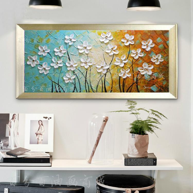 新发财树油画横版纯手工玄关过道现代抽象立体挂画简欧式装饰壁画图片