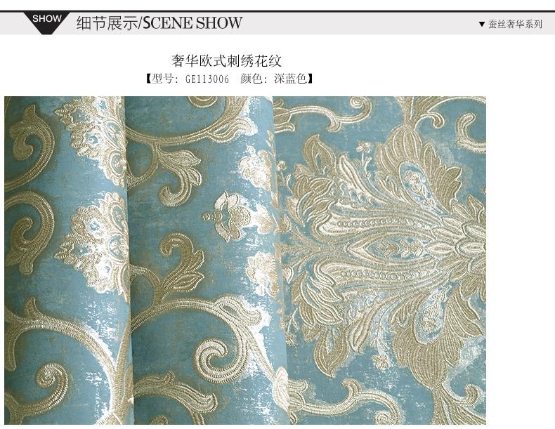 谷米壁纸 欧式3d立体蚕丝刺绣花纹 客厅卧室电视背景墙 墙纸 棕黄色g