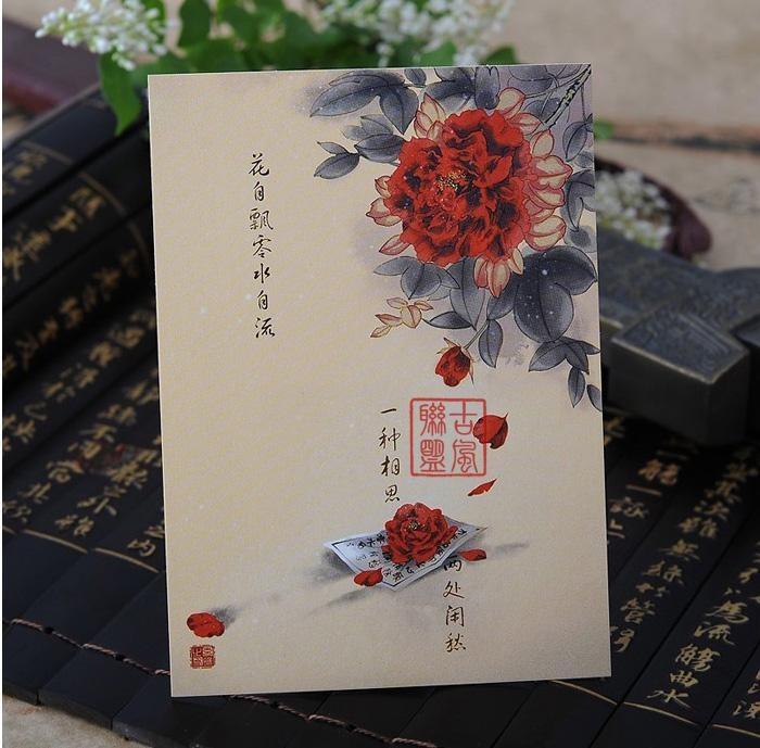 刻沫 一剪梅中国古风明信片贺卡卡片 花鸟诗词国画印章 复古古典民族