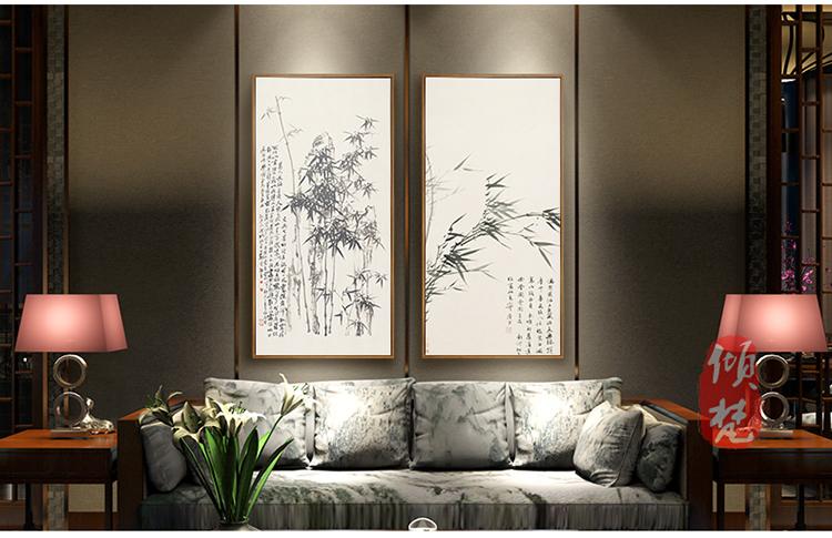 家装软饰 装饰字画 尚得堂 新中式客厅装饰画 沙发背景墙水墨画壁画图片