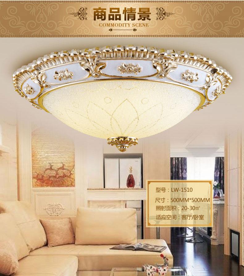 简欧吸顶灯复古树脂客厅卧室灯美式图片