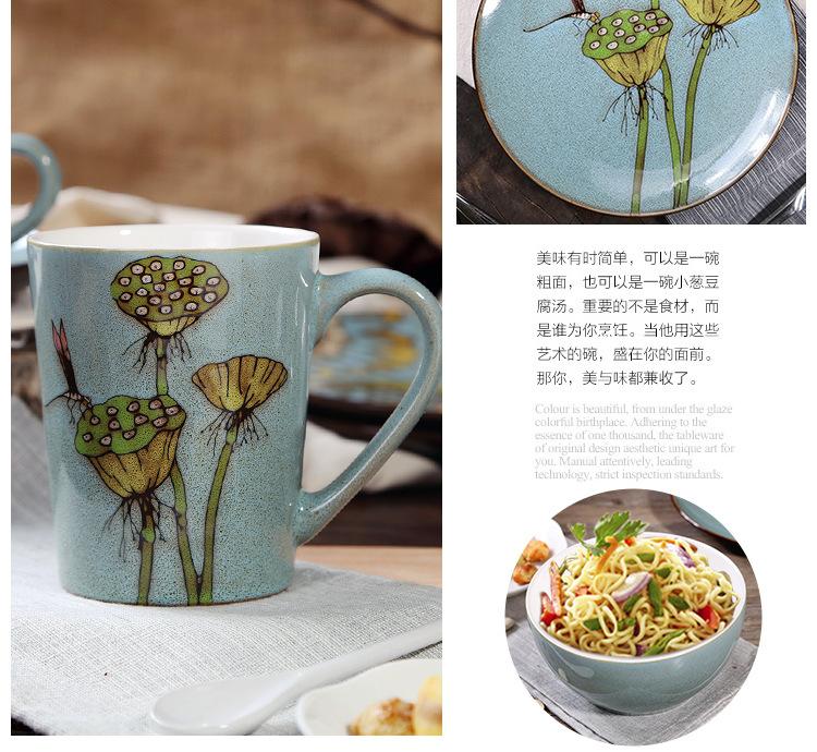 新品上市 青莲说夏 手绘陶瓷餐具套装 特色创意陶瓷 图片款5件套 5头