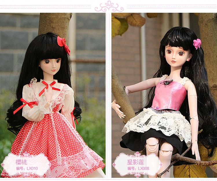 叶罗丽娃娃精灵梦仙子梦幻全套夜萝莉古装大巴比娃娃玩具 礼物60cm 糖