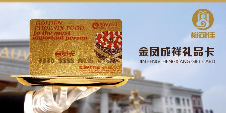 (微信公众号认证)                          裕可佳是北京中企裕华
