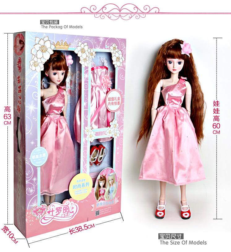 叶罗丽娃娃精灵梦仙子梦幻全套夜萝莉古装大巴比娃娃玩具 礼物60cm 黑