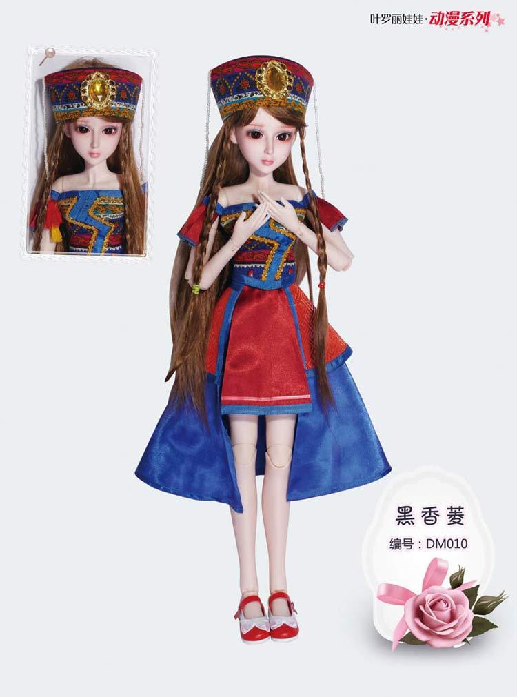 叶罗丽娃娃精灵梦仙子梦幻全套夜萝莉古装大巴比娃娃玩具 礼物60cm