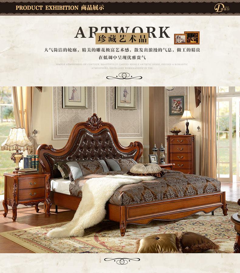 合家美式双人实木床 欧式复古深色床1.图片