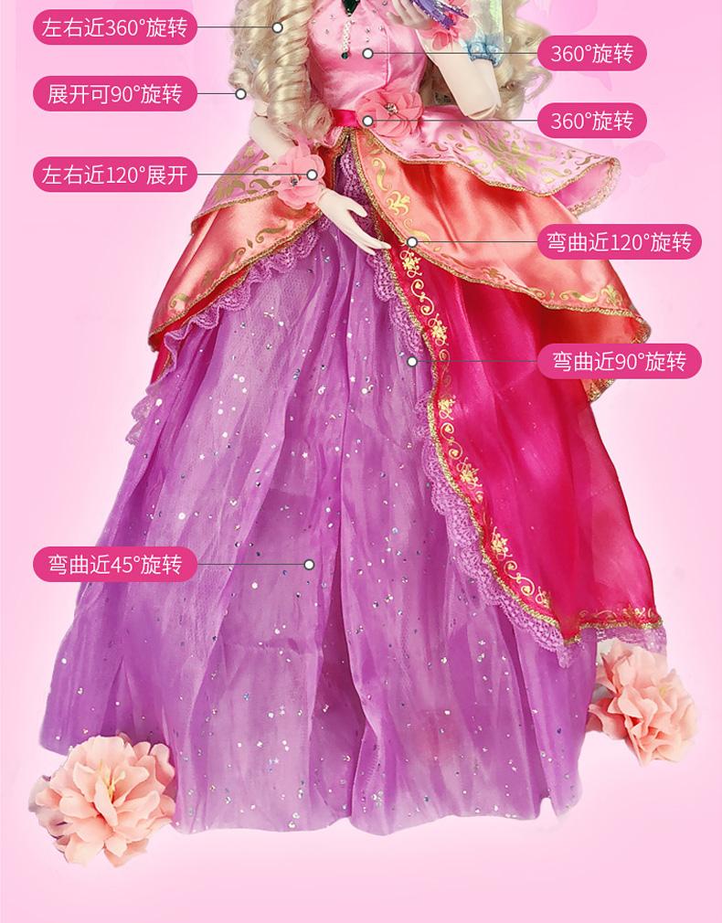 叶罗丽娃娃60厘米洋娃娃罗丽仙子冰公主精灵梦叶萝莉全套夜萝莉娃娃图片