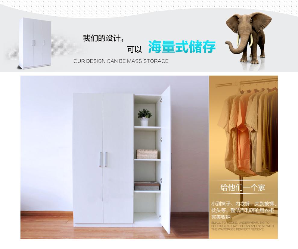 椿羽木尚 衣柜储物柜收纳柜柜子板式衣柜 可定制推拉门衣柜 浮雕白 长