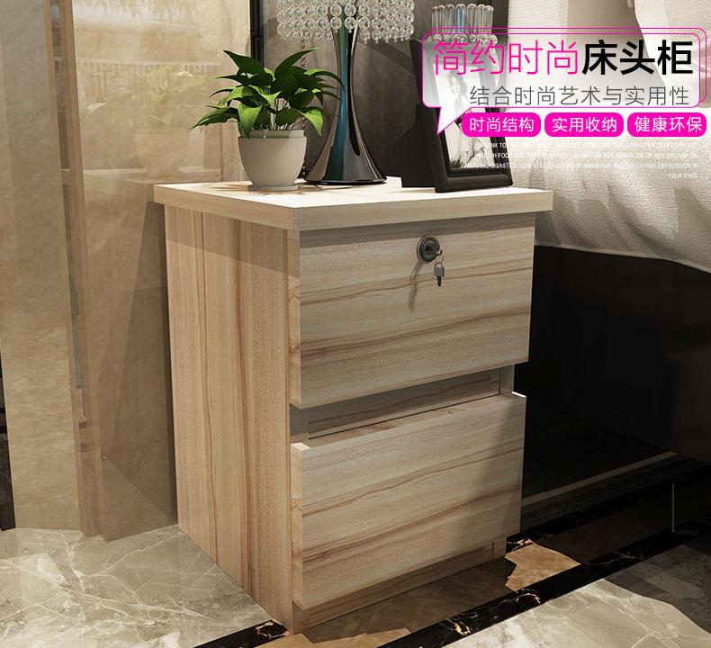 床头柜 简约现代卧室床边抽屉柜带锁时尚储物收纳柜文件小柜子 床头柜CTGD1 白枫木