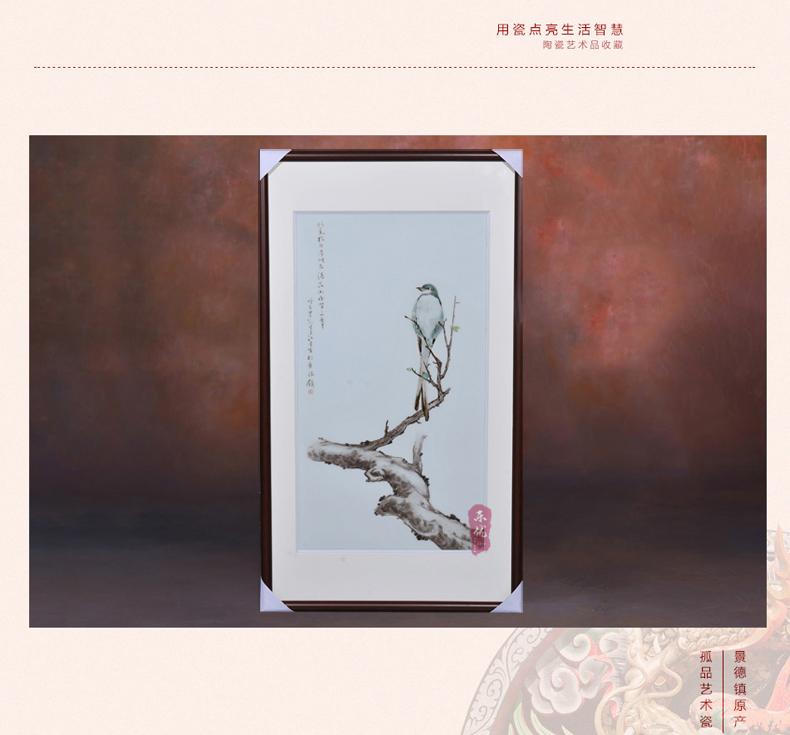 景德镇陶瓷 吴红星大师手绘独立枝头瓷板画装饰画 现代简约客厅工艺