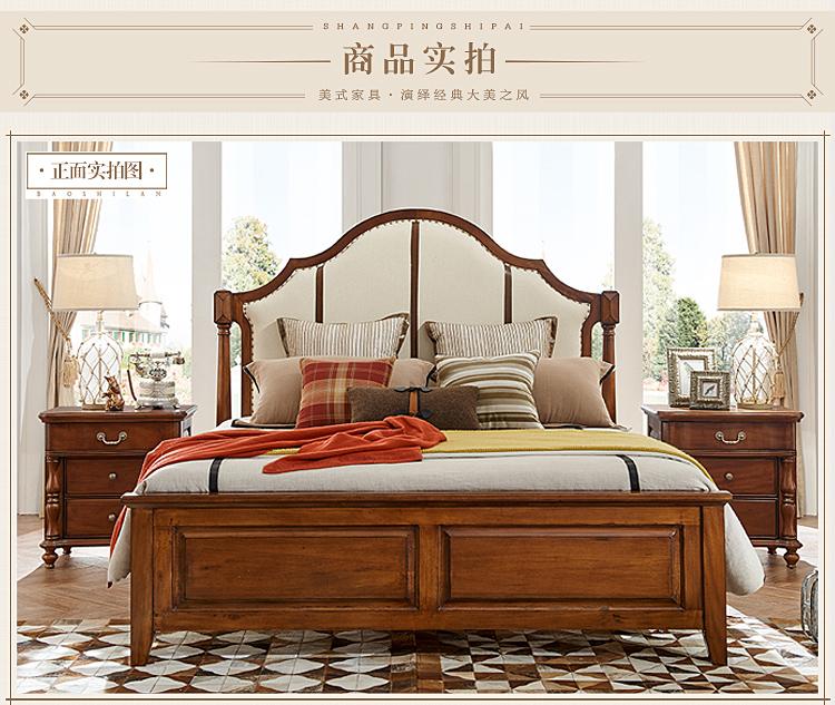 2,框架及面板采用优质胡桃木;抽屉内板采用优质韧性彬木打造.