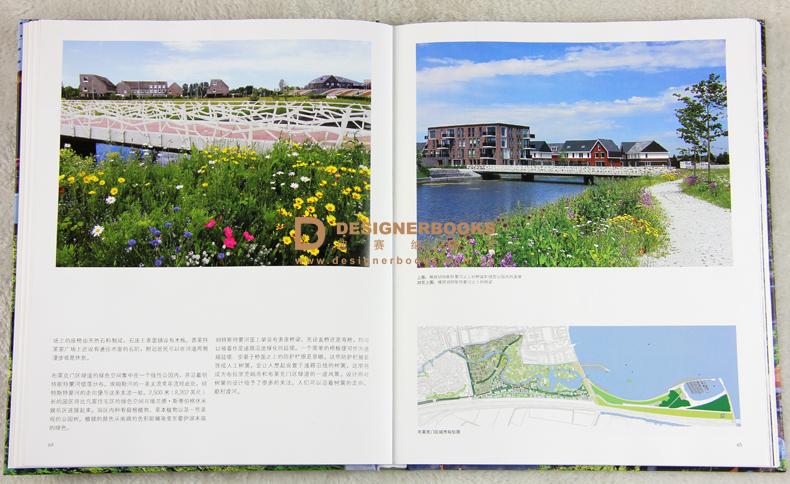 绿道与雨洪管理 公共绿道 生态 城市公园 设计指南 景观规划设计书籍