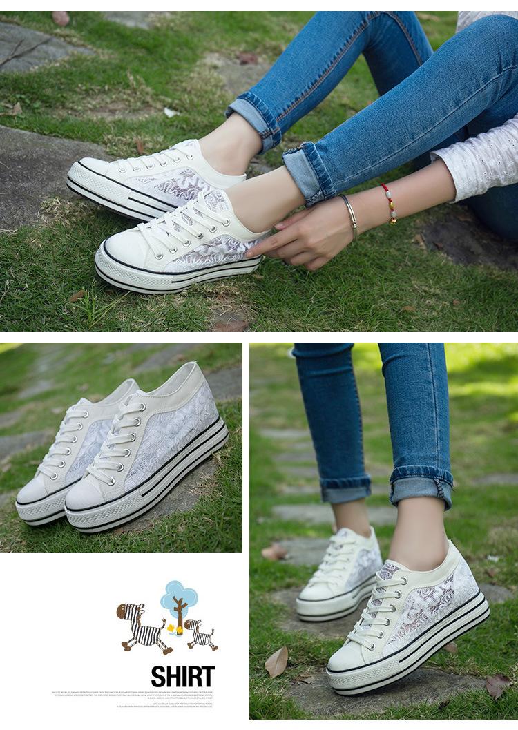 蕾丝帆布松糕鞋