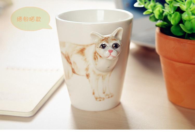 3d立体纯手绘卡通动物陶瓷杯子创意咖啡杯马克杯 缅甸猫 301-400ml