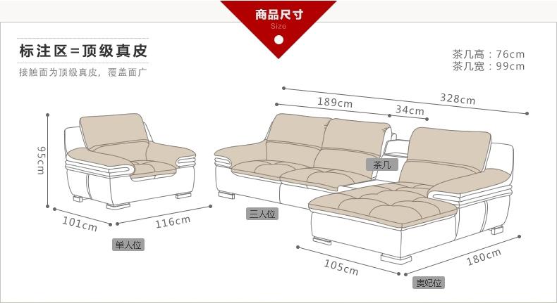 韧性,承重极佳); 6,牛津平衡绷带(沙发专用平衡绷带,承重力极佳