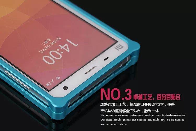 r-just 金属边框后盖手机壳彩色保护套 适用于小米4/小米m4/mi4 紫色
