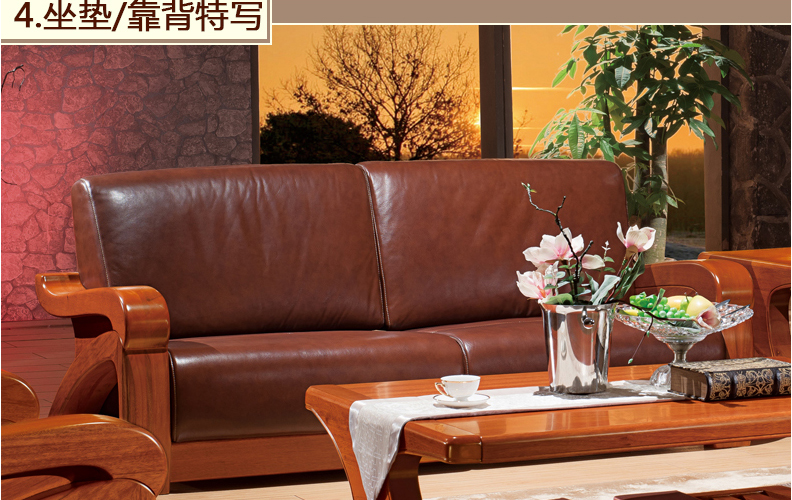 何家匠 全实木沙发真皮沙发组合客厅海棠木家具中式沙发 bk83q 单人位