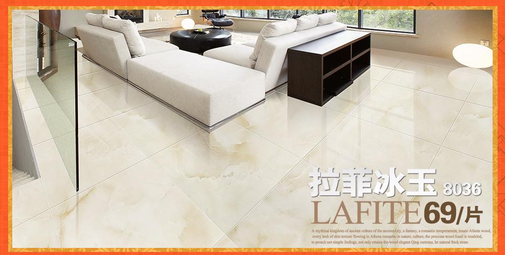 罗浮宫陶瓷 木地板哑光瓷砖 背景墙仿木纹理瓷砖 lm9603 棕色 900*600