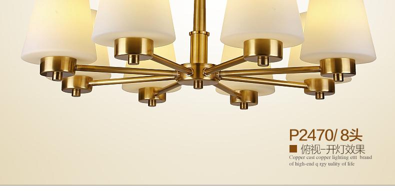 欧式客厅黄铜吊灯