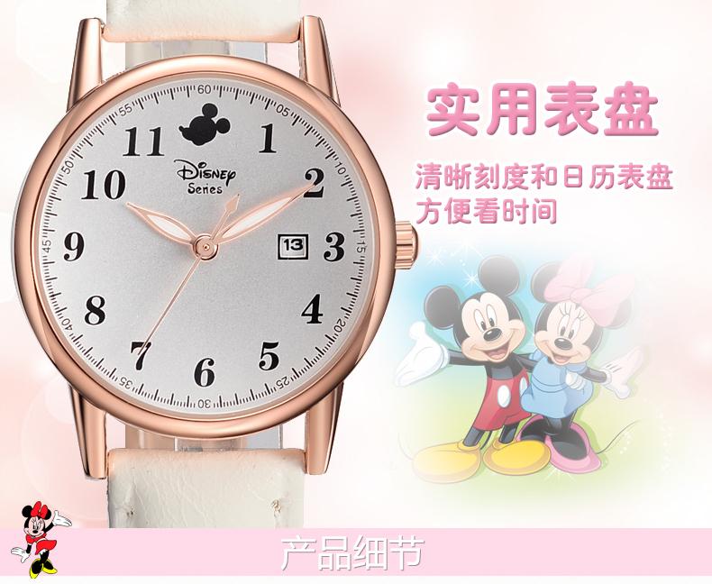 迪士尼(disney) 儿童手表女孩女童手表中学生手表女表图片