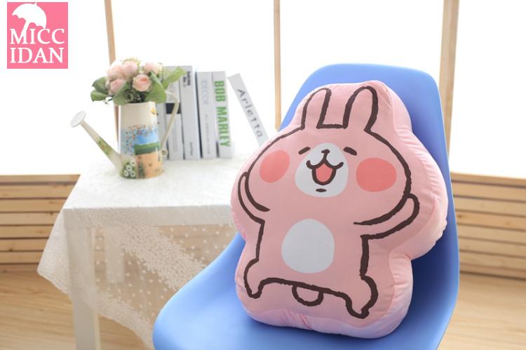 日本kanahei卡娜赫拉小动物可爱萌兔纸抱枕靠垫兔子毛绒玩具玩偶 粉红