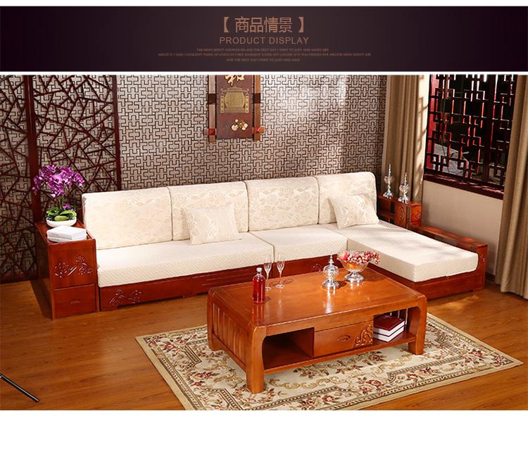 初林 中式 储物 组合 实木沙发【图片 价格 品牌 报价
