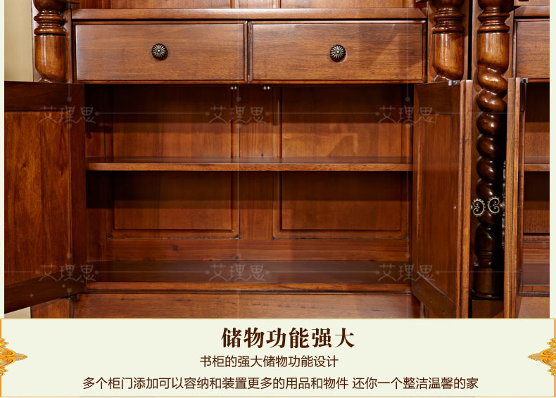 纸盒盒手工制作书柜