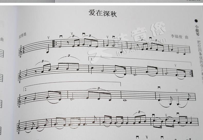 初学者小提琴谱