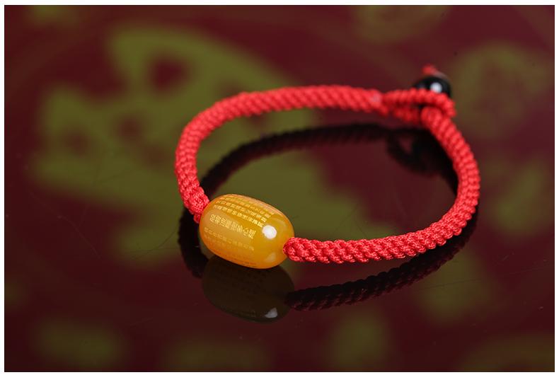 莲音莲语红绳手链转运珠男女情侣手工编织手绳线本命年手饰礼物猴年